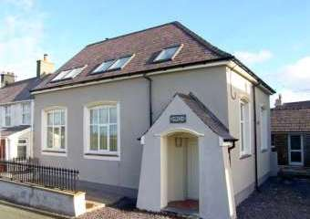 Yr Hen Festri Unique Holiday House  - Caernarfon,