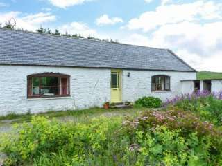 Kettle Knowe Country Cottage